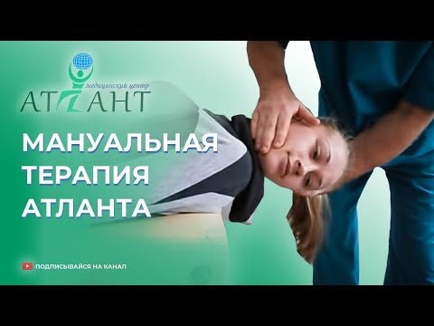 Бандаж при боли в тазобедренном суставе