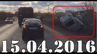 Подборка ДТП и Аварии  до 15.04.2016 Car Crashes and accidents 2016
