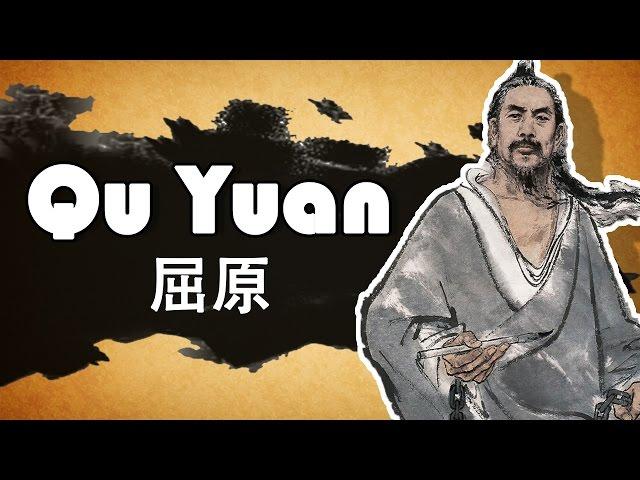 Video Pronunciation of Qu Yuan in English