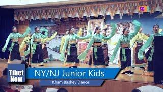 Tibetan Bashey Dance By New York And New Jersey Junior Kids | Tenshug Dance Competition