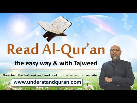 Read Al-Quran with Tajweed | Lesson - 01 | English