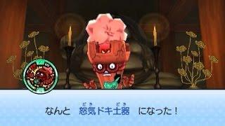 【実況】今度の舞台はUSA!妖怪ウォッチ3テンプラをツッコミ実況part4-20