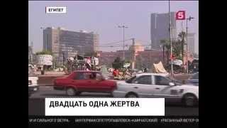 Последние новости . Египет .  ВВС нанесли удар по боевикам Ливии !