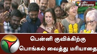 Pongal celebrated in remembrance of Pennycuick at Theni