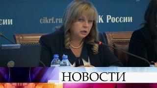 ЦИК рекомендует избиркому Приморского края признать выборы губернатора недействительными.