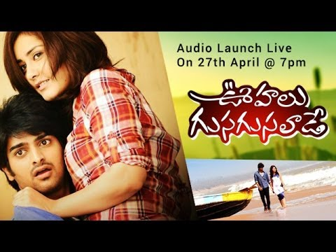 Oohalu Gusagusalade Audio Launch