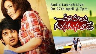 Audio Launch-Oohalu Gusagusalade