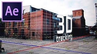 Урок по монтажу на тему: 3D Трекинг в After Effects (3D tracking) / MiReRRor