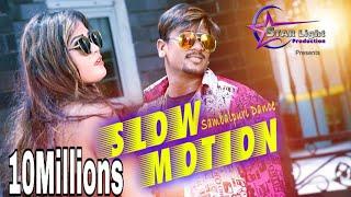 Mp3 Slow Motion Re Nachiba Tike Mp3 Song Download