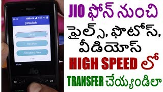 HOW TO TRANSFER FILES FROM JIO PHONE TELUGU || NEW APP JIO SWITCH EXPLAINED || TEKPEDIA TELUGU