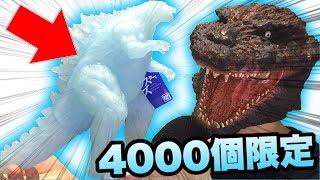 お知らせ!!おまけで4000個限定のゴジラフィギュアを紹介GODZILLA怪獣惑星