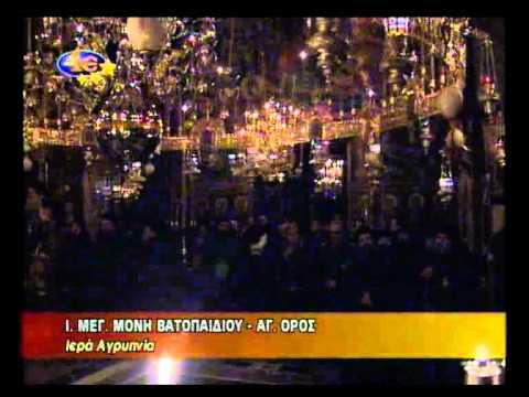 Priveghere vatopedină cu prilejul prăznuirii a 1600 de ani de la adormirea Sfântului Ioan Gură de Aur (01.11.2007). Video, 7h și 30 min