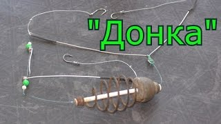 Коромысло как сделать для рыбалки