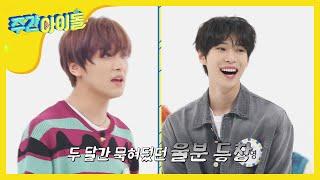 SUB Weekly Idol EP462 NCT 127
