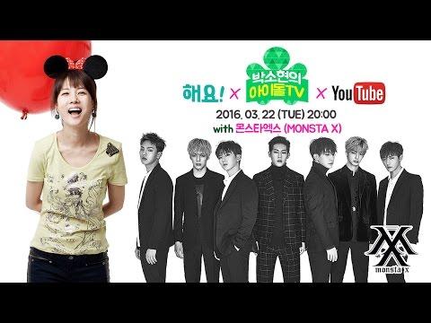[Live idol TV] 박소현의 아이돌TV Full VOD (with MONSTA X)