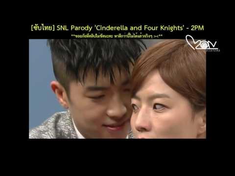 SNL KOREA 8 WITH 2PM + PROMISE DINGO MUSIC ACOUSTIC - Pantip