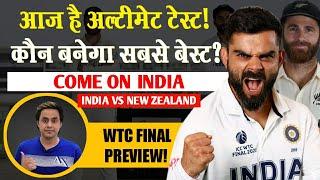 WTC Final, आज है Ultimate Test, कौन बनेगा Best? | NZ vs Ind | Virat Kohli | RJ Raunak - BEST