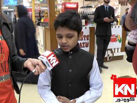 Watch & Win On Road 15 February 2020 | Kohenoor News Pakistan