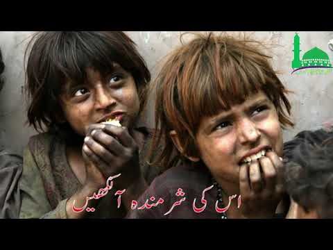 help of poor person//qwala zareen//urdu/