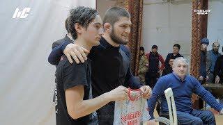 Хабиб Нурмагомедов пообщался с молодежью горных селений республики Дагестан