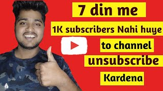 How to get complete 1k subscribers in 7 days || fast and easy