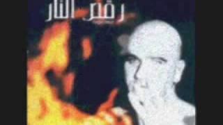 ولا فيك - نديم محسن تحميل MP3