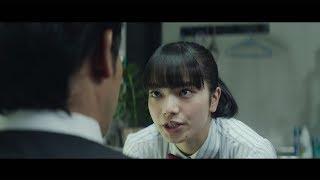 大泉洋×小松菜奈映画「恋は雨上がりのように」主題歌入り特報公開「フロントメモリー」を鈴木瑛美子がカバー