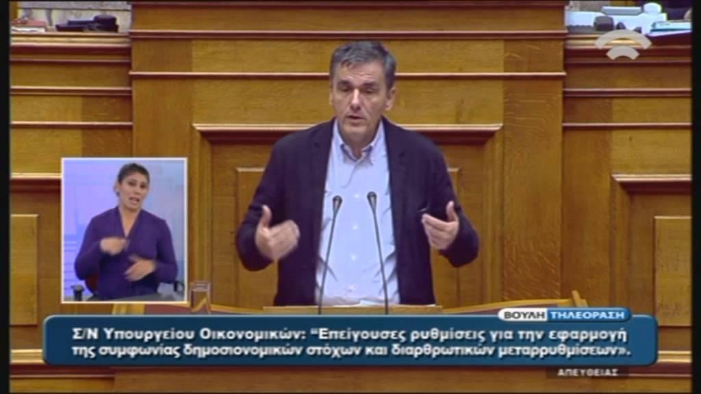 E. Τσακαλώτος (Υπ. Οικ.) για τις επείγουσες ρυθμίσεις εφαρμογής των δημοσ/ών στόχων (19/11/15)