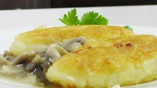 Картофельные зразы с курицей под грибным соусом видео рецепт