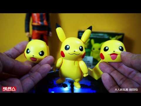 S.H.Figuarts Pokemon - Pikachu 神奇寶貝 皮卡丘 寶可夢 開箱