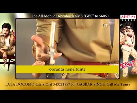 Gabbar Singh Kevvu Keka song - смотреть онлайн на Hah Life