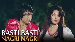 Basti Basti Nagri Nagri  Aadmi Sadak Ka  Asha Bhosle Mohammed Rafi  Bollywood Song