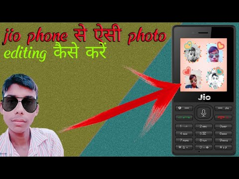 Download Photo Editor For Jio Phone