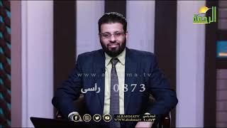 المبادىء العشر لعلم التجويد برنامج قرآن وقراءات مع الشيخ محمد حسن