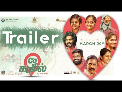 C/O Kadhal - Movie Trailer Image