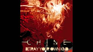 Chine - The Sea Owl