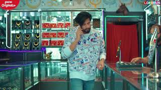 (Shadow) full HD Punjabi video song singa new song1080)