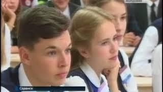 Школьники Саранска приняли участие в открытом уроке с Владимиром Путиным