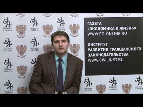 Игорь Селионов Как приставы исполняют неденежные и неимущественные требования к государству