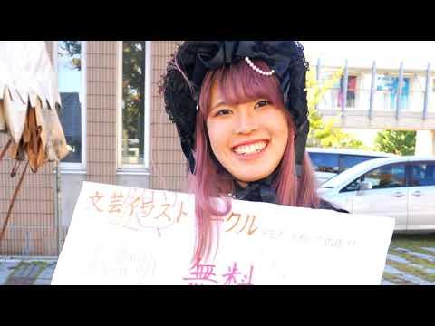 生物資源科学部 学生生活(秋田キャンパス)