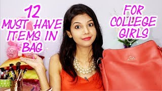 12 MUST HAVE ITEMS IN COLLEGE GIRLS BAG | KRISHNA ROY MALLICK