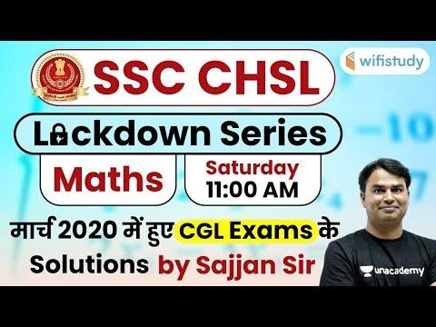 SSC CHSL 2020 Lockdown Series | CGL Maths March 2020 Exam Solutions by Sajjan Sir
