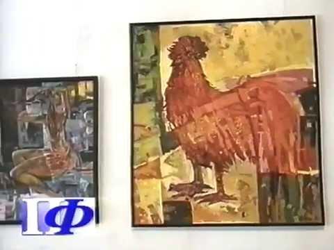 Виставка картин Святослава Андрейчена у Ковелі - YouTube