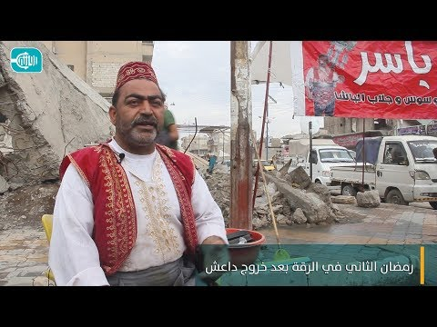 The second Ramadan in Raqqa after the departure of ISIS