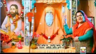 Mera Satguru Guru Ravidas Ji | Sudesh Kumari | Full Song