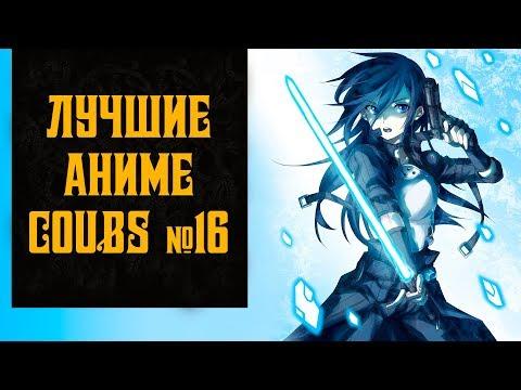 Майор и магия онлайн 7 серия