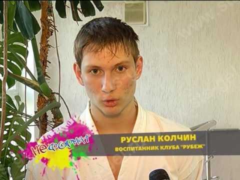 """Выпуск программы """"Неформат"""" №6"""