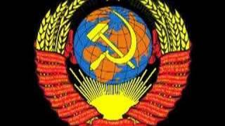 ソビエト社会主義共和国連邦旧国歌「インターナショナルLInternationale/Интернационал」