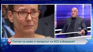 Свободна зона с гост Валентин Василев – 16.10.2018 (част 3)