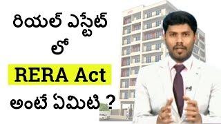 RERA Act Effect on Property Buying | Money Doctor Telugu | EP 131